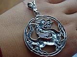 """Серебряная подвеска """"Дракон"""", фото 6"""