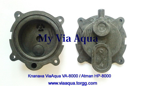Клапан для компрессора ViaAqua VA-8000, Atman НР-8000