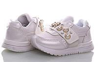 Кроссовки для девочек BBT белые, детская обувь