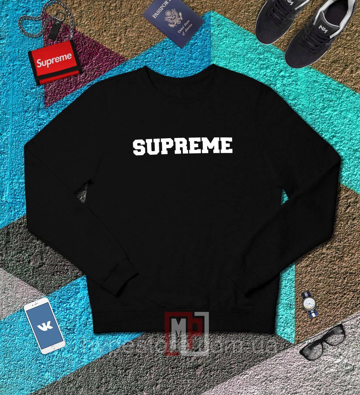 Мужской спортивный свитшот, кофта на флисе Supreme, черный, Реплика