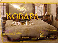 Одеяло из овечьей шерсти (бязь открытое)