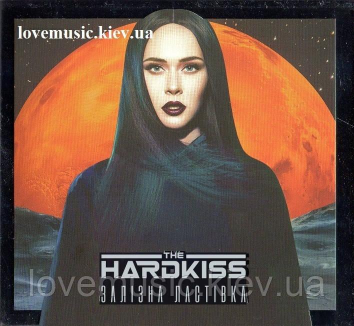 Музичний сд диск THE HARDKISS Залізна ластівка (2018) (audio cd)