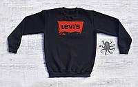 Мужской спортивный свитшот, кофта на флисе Levi's, Реплика