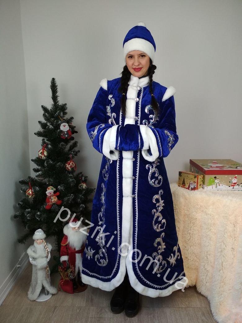 Карнавальный костюм Снегурочки для взрослых синего цвета из бархата50-52 р