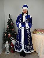Карнавальный костюм Снегурочки для взрослых синего цвета из бархата50-52 р, фото 1