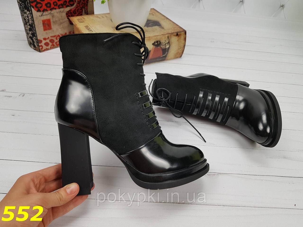 0992969f7 Стильные демисезонные женские ботинки ботильоны из экозамши на флисе  высокий каблук черные, р 36,