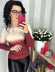 Женский свитер амбре трикотаж марсала, хаки