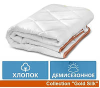 Одеяло полуторное Хлопковое Демисезон 140x205 Gold Silk MirSon 094
