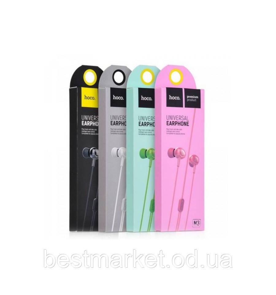 Вакуумные наушники Hoco M3