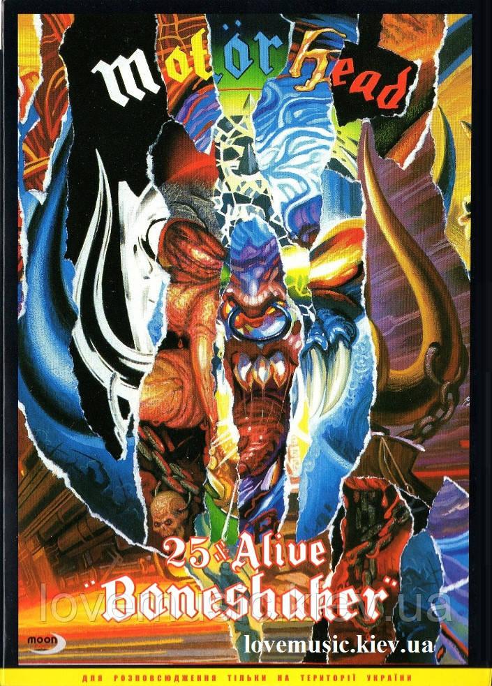 Відео диск MOTORHEAD 25 Alive Boneshaker (2001) (dvd video)