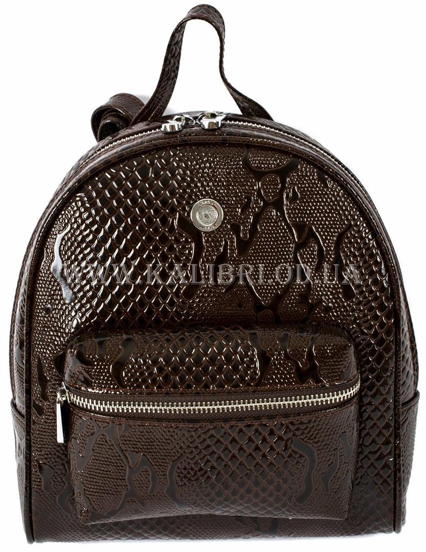 c0c6c073bd1d Рюкзак женский натуральная кожа Karya 0781-015 - Kalibri Odessa в Одессе