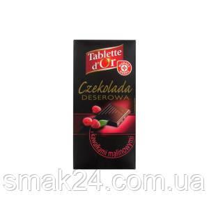 Шоколад черный с малиной Tablette D'or Orange   100г Франция