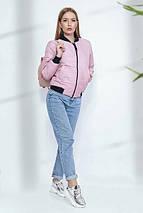 """Стеганая женская куртка-бомбер """"GUССI"""" с карманами (4 цвета), фото 2"""