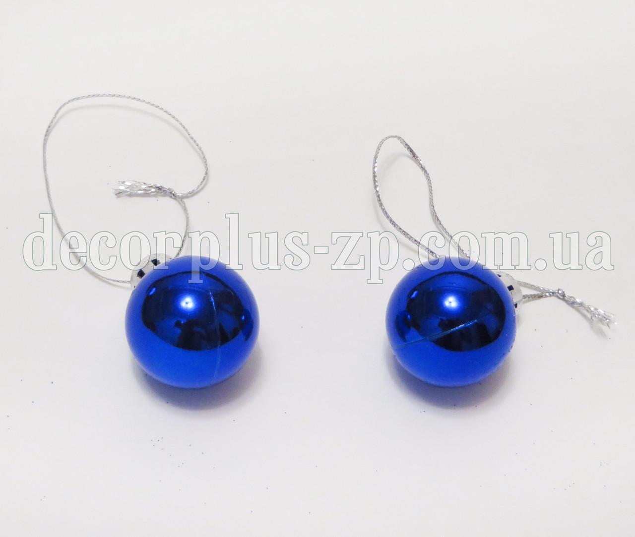 Игрушка новогодняя 2.5см. синяя глянец