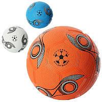 Футбольный мяч для игры на траве