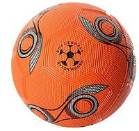 Профессиональный футбольный мяч