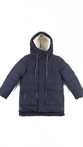 Дитяча зимова куртка для хлопчика від KIKO 5021Б, 146-170, фото 2