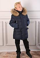 Детское зимнее пальто для мальчика от Anernuo 8072, 130-170