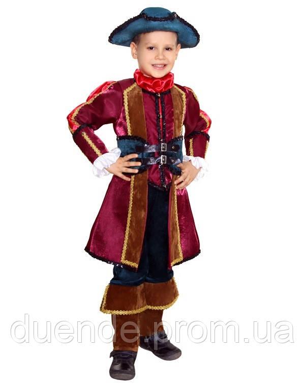 Карнавальный костюм Пират для мальчика / Pr - 736