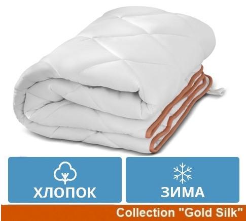 Одеяло двуспальное Хлопковое Зима Евро 200x220 Gold Silk MirSon 095
