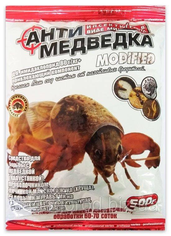 Антимедведка 500 г