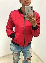 """Стеганая женская куртка-бомбер """"ГУЧЧИ"""" с карманами (5 цветов), фото 2"""