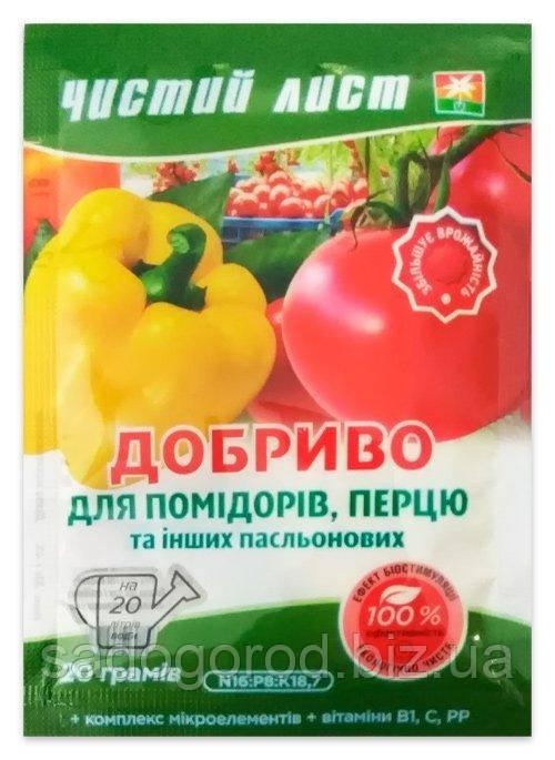 Чистый лист кристаллическое удобрение для помидоров и перца, 20 г