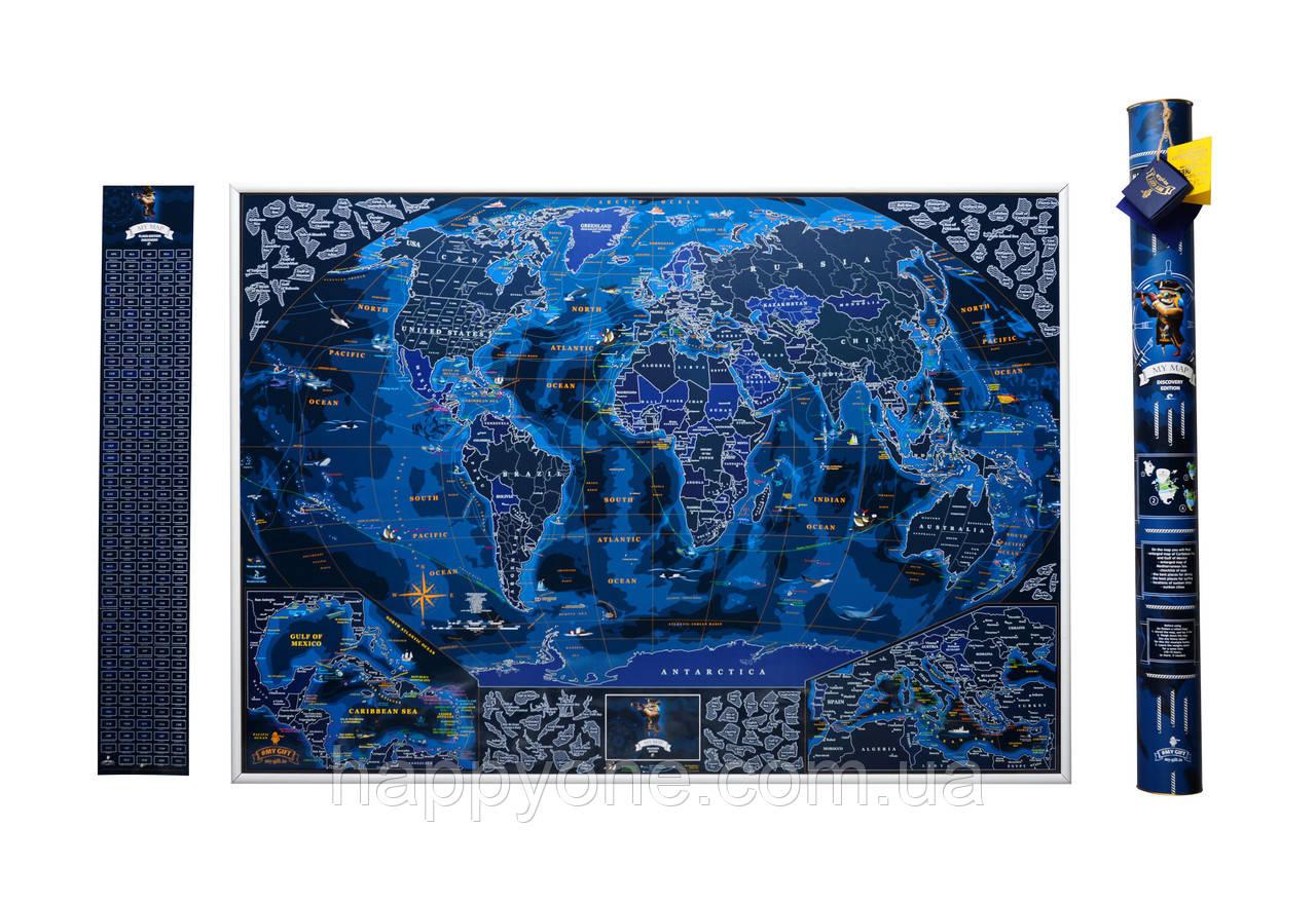 Морская скретч-карта мира My Map Discovery edition (английский язык) в тубусе + постер с флагами