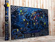Морская скретч-карта мира My Map Discovery edition (английский язык) в тубусе + постер с флагами, фото 6