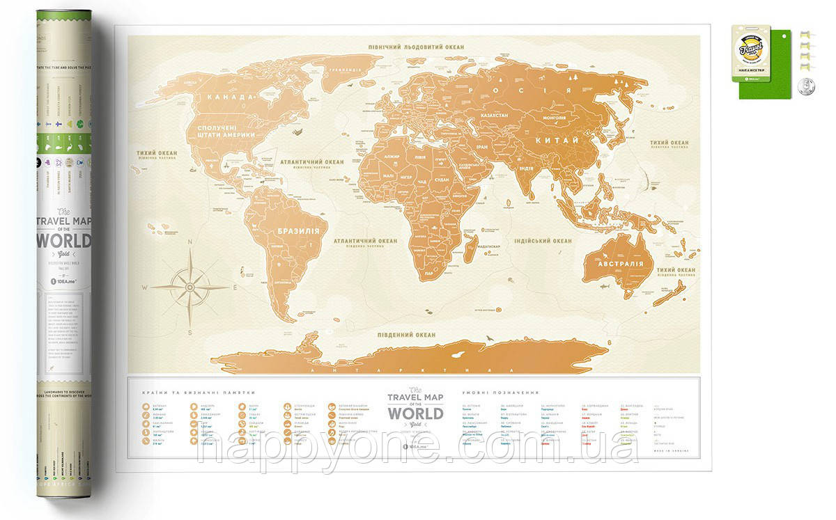Стирающаяся скретч карта мира Travel Map Gold (украинский язык) в тубусе