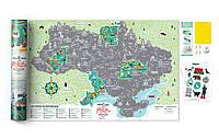 Стирающаяся скретч карта Travel Map Моя Рідна Україна (украинский язык) в тубусе, фото 1