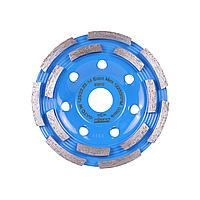 Фреза алмазна DISTAR 125мм 5D DGS-W Extra/ 16915028010