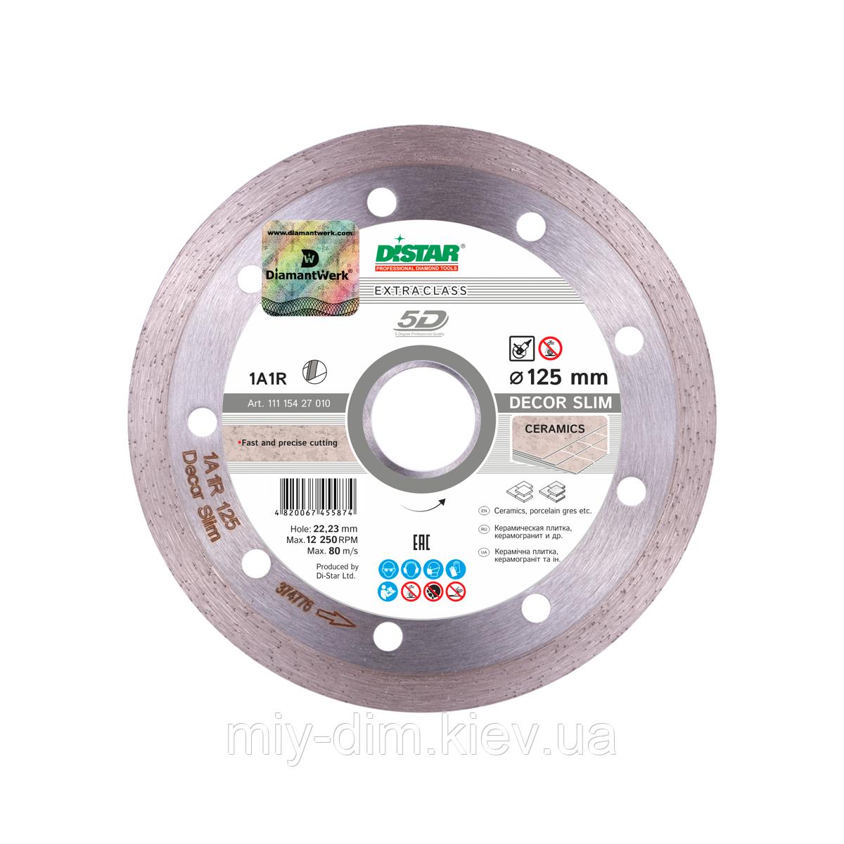 Алмазний відрізний диск DISTAR по керамічній плитці, мармуру, 125мм, 1A1R Decor Slim 5D/ 11115427010