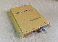 3G репитер усилитель SL-1765-W 17 dbm 65 dbi 2100 MHz, 400-500 кв. м.