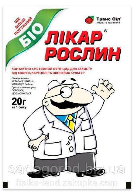 Доктор Растений 20 г