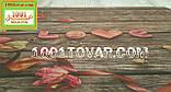 "Кухонный коврик из льна на резиновой основе ""Love"" 140х70х0,5 см., фото 7"