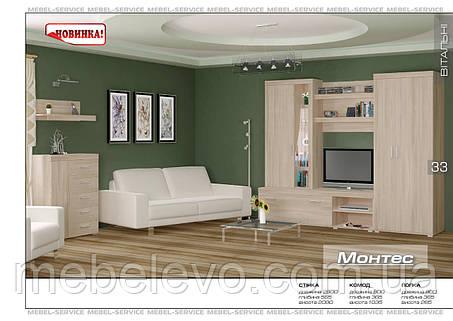 Гостиная  Монтес 2090х2600х565мм ясень   Мебель-Сервис, фото 2