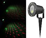 Лазерный проектор звездный дождь Laser Light железный
