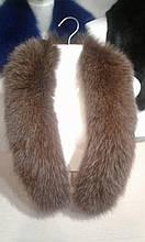 Воротник на куртку из натурального меха песца цельной шкуры Цвет коричневый длина 85 см