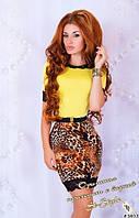 Платье Желтое с леопардом