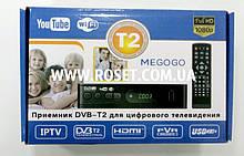 Цифровой приемник DVB-T2 T-13 Тюнер приставка ресивер телевизионный