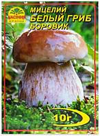 Мицелий гриба Белый Боровик, 10г