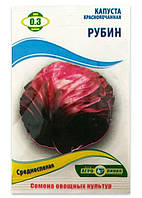 Семена Капусты, Рубин, 0.3 г.