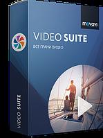 Movavi Video Suite 18 Персональный (MOVAVI)