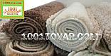"""Ковёр универсальный """"Фантазия"""", размер 110х60 см., кремовый цвет, фото 8"""