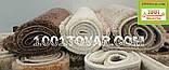 """Ковёр универсальный """"Фантазия"""", размер 110х60 см., кремовый цвет, фото 9"""