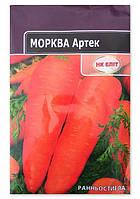 Семена Моркови, Артек, 20 г