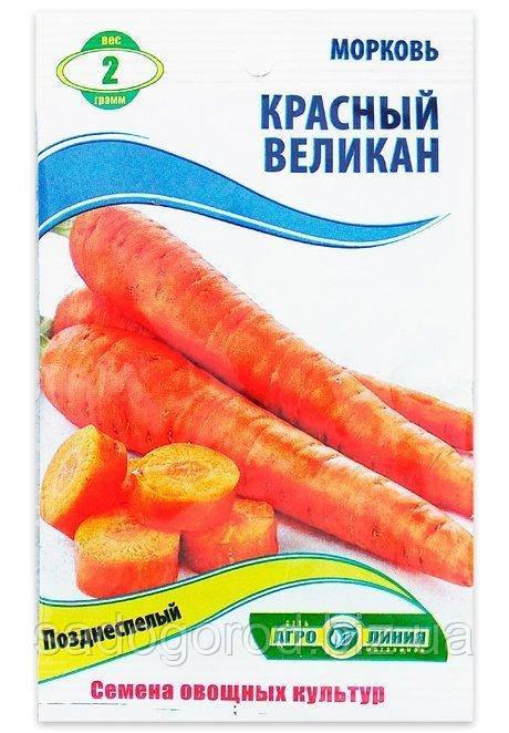 Семена Моркови, Красный Великан, 2 г.