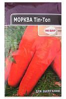 Семена Моркови, Тип-Топ, 20 г