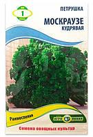 Семена Петрушки, Москраузе (Кудрявая), 1 г.